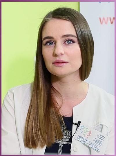 Елизавета Хайми