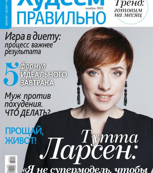 cover_Tutta