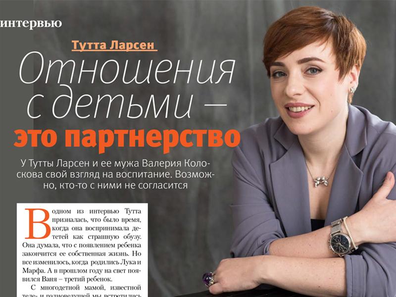 Интервью-туттатв