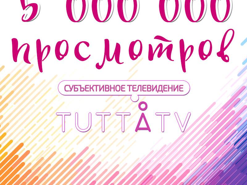 5-mln-kvadrat